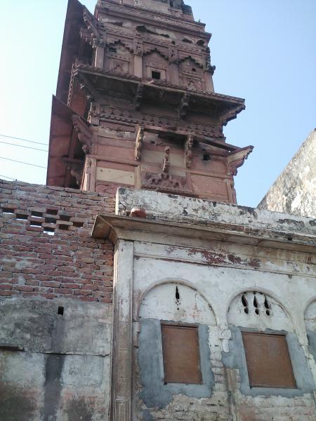Sati Burj