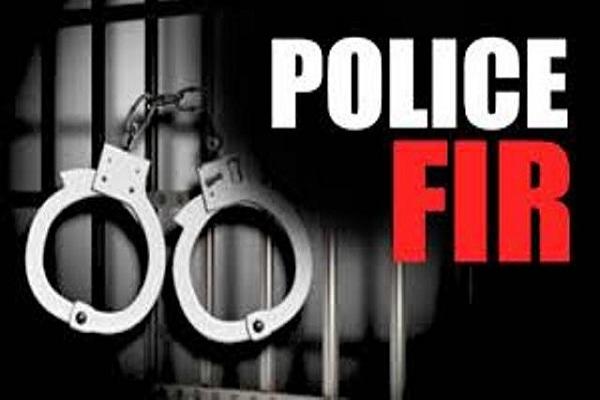 Police FIR