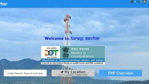 Tarang Sanchar Portal