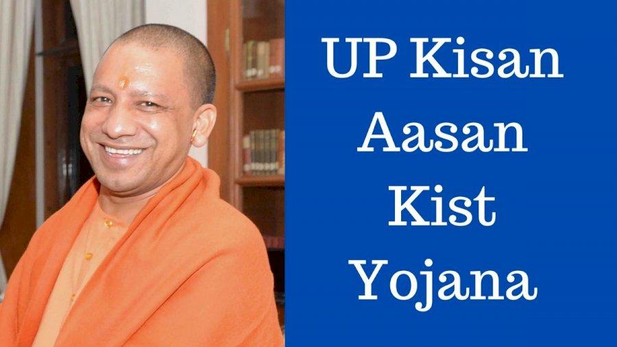 UP Aasan Kisht Yojana